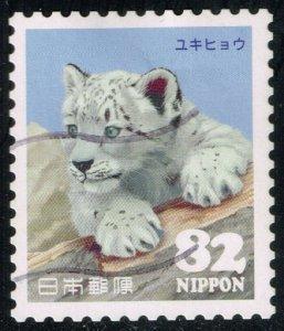 Japan #3787d Snow Leopard; Used (4Stars)