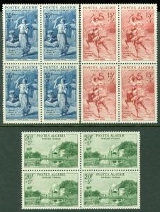 ALGERIA : 1957. Scott #B91-3 Blocks of 4. Very Fine, Mint Never Hinged. Cat $100