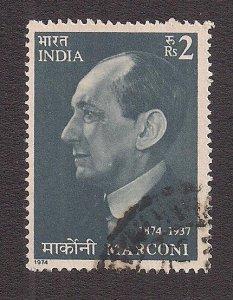 INDIA SC# 646  FVF/U 1974