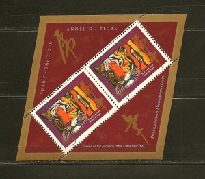 Canada 1708a Year of The Tiger Lunar New Year Souvenir Sheet MNH