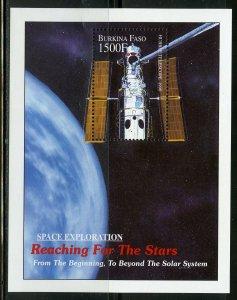 BURKINA FASO SPACE EXPLORATION REACHING FOR THE STARS SOUVENIR SHEET MINT NH