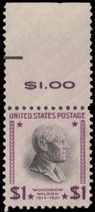 United States Scott 832 Unused with natural gum skip.