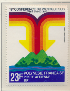 French Polynesia Stamp Scott #C171, Mint Never Hinged - Free U.S. Shipping, F...