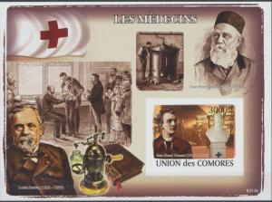 COMORES SHEET IMPERF HENRI DUNANT RED CROSS