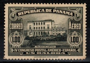 Panama #C26 F-VF Unused  CV $9.50 (X235)