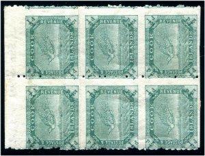 HERRICKSTAMP COOK ISLANDS Sc.# 27A 1902 1/2 Penny Green Margin Block Imperf LH