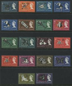 British Solomon Islands QEII 1966 overprinted values to $2 unmounted mint NH