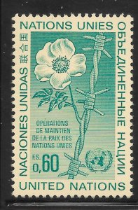 United Nations Mint Never Hinged  [9393]