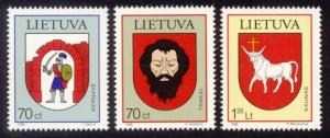 Lithuania Sc# 607-9 MNH Coat of Arms
