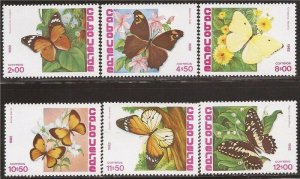 Cape Verde - 1982 Butterflies - 6 Stamp Set - Scott #457-62