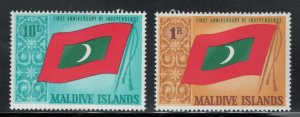 Maldive Islands 1966 1st Anniversary of Independence # 187 - 188 MH