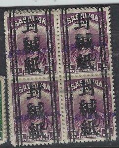 SARAWAK JAPANESE OCCUPATION (PP0105B) BROOKE OFF SEALED BARS1C +CHOP BL OF 4 MNH
