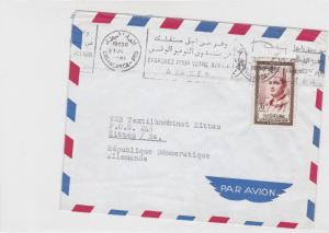 morocco 1960s  slogan air mail stamps  cover  ref r16045