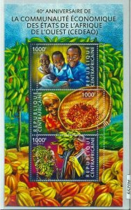 A0259 - CENTRAL AFRICA - MISSPERF 2015 stamp SHEET : FOOD Agricolture fruit