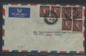 KUWAIT (PP2504B)  1956 QEII 2A/2D X 6 SINGLES ON A/M COVER TO USA MISS BACK FLAP