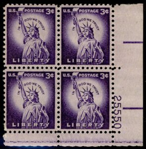 US #1035 PLATE BLOCK 3 Liberty, VF/XF mint never hinged, very fresh color, nice!