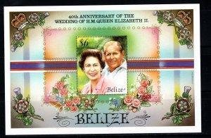 Belize SC857 SS 40thAnniv.OfQueenElizabeth II-ToTheDukeOf Edinborogh MNN 1987