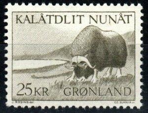 Greenland #75 MNH CV $9.00 (X9523)
