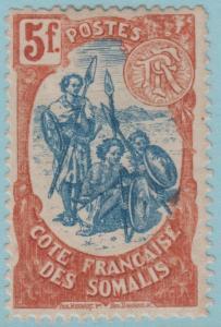 Somalia 48 Mint Hinged OG * - No Faults Very Fine!