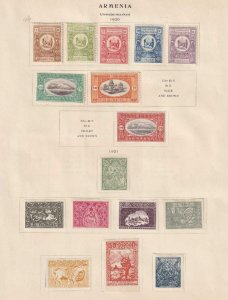 ARMENIA INTERESTING COLLECTION REMOVED FROM ALBUM PAGES - W641