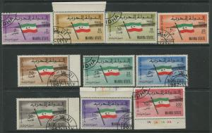 STAMP STATION PERTH South Arabia Mahra State SG 1-10 Flags Issue  CTO  CV$
