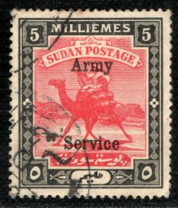 SUDAN Army Official Stamp Overprint 5m CAMEL POST Used 1906 YELLOW441