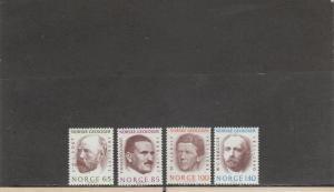 NORWAY 639-642 MNH 2019 SCOTT CATALOGUE VALUE $4.75