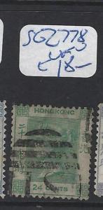 HONG KONG CHINA TREATY PORTS (PP1006B) SHANGHAI QV 24C S1   SG Z778  VFU