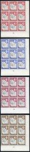 Falkland Is Deps SG G3/7 Plate 4 Set 4 inc Varietys  U/M Blocks of 9