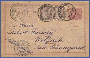 V811 - EGYPT 1906 Uprated Postal Card, SHEBIN AL QANATER to Wolfach, Germany