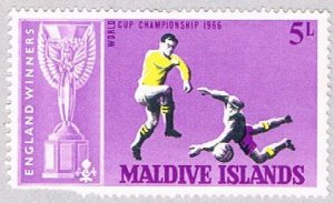Maldive Islands 209 MNH perf damage Soccer 1967 (BP37716)