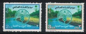 Saudi Arabia World Food Day FAO 2v 1996 MNH SG#1903-1904