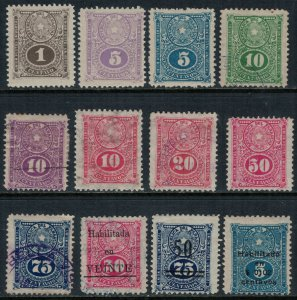 Paraguay #191-2,4-200,8,41,65*/u  CV $4.00
