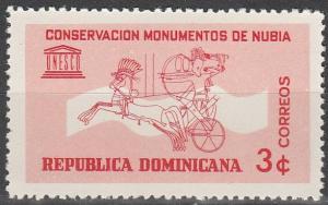 Dominican Republic  #591 MNH F-VF (V161)