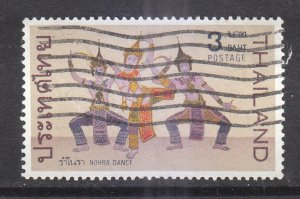 Thailand 1969 Sc 531 Cassical Dances B3 Used