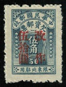 China (T-8726)