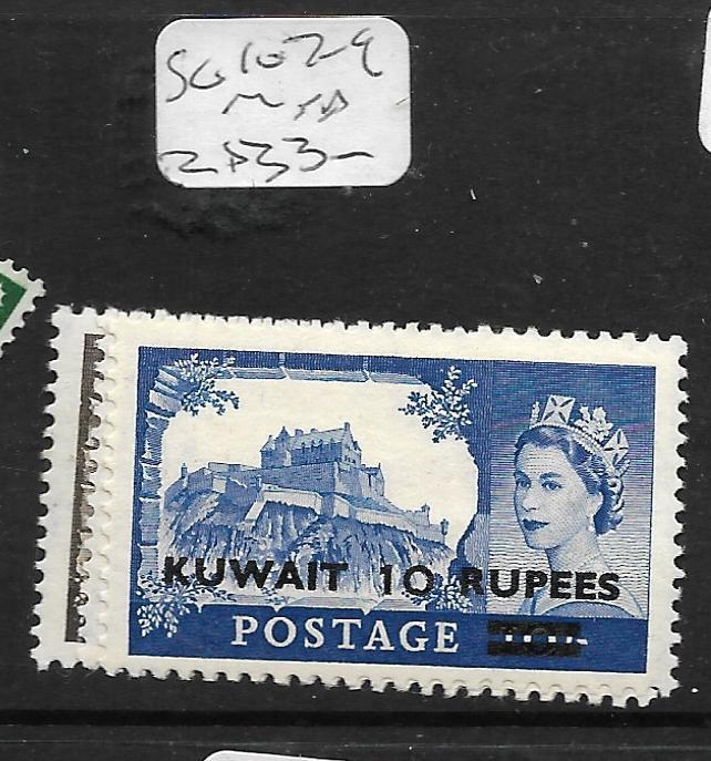 KUWAIT (P0803B)  QEII ON GB SG 107-9  MNH
