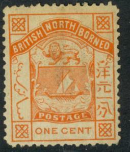 NORTH BORNEO 1887-92 1c Orange ARMS Issue Sc 36 MH