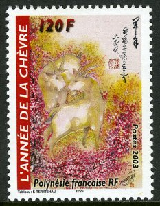 French Polynesia 842, MNH. New Year. Lunar Year of the Ram, 2003