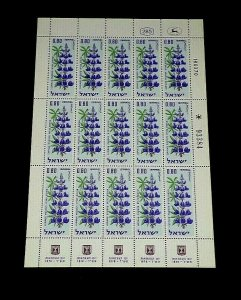 1970, ISRAEL #416, FLOWERS, INDEPENDENCE DAY, 0.80, SHEET/ 15 , MNH, NICE! LQQK!