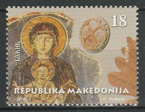 Macedonia 2018 Christmas MNH stamp