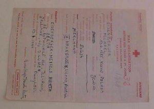 PALESTINE  RED CROSS  1944  INQUIRY