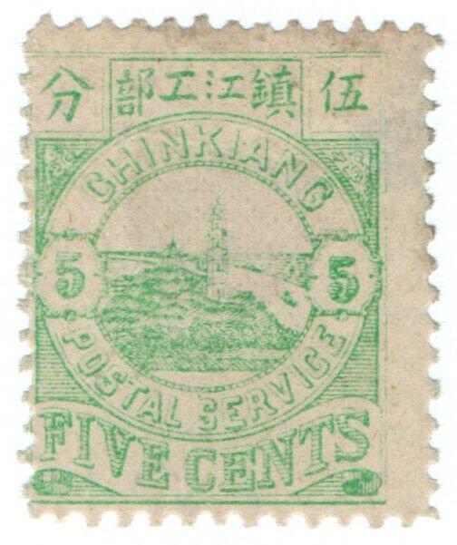 (I.B) China Local Post : Chinkiang 5c