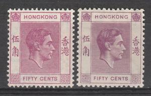 HONG KONG 1938 KGVI 50C 2 DIFFERENT SHADES