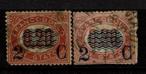Italy SC# 39 and 40, Used, Hinge Remnants, see notes - S4214