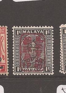 Malaya Jap Oc Pahang 1c Red Chop SG J176a MNH (6avp)