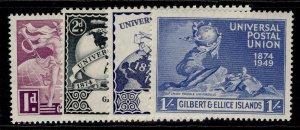 GILBERT AND ELLICE ISLANDS GVI SG59-62, anniversary of UPU set, M MINT.