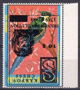 Timor (Occussi-Ambeno) 1989 CHESS/Karpov/Napoleon/Bird INVERTED OVPT.!!! $10 MNH