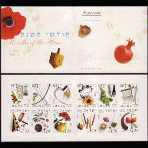 ISRAEL 2002 - Scott# 1470 Booklet-Months NH