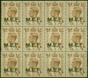 Middle East Forces 1942 5d Brown SGM5 Very Fine MNH Block of 12